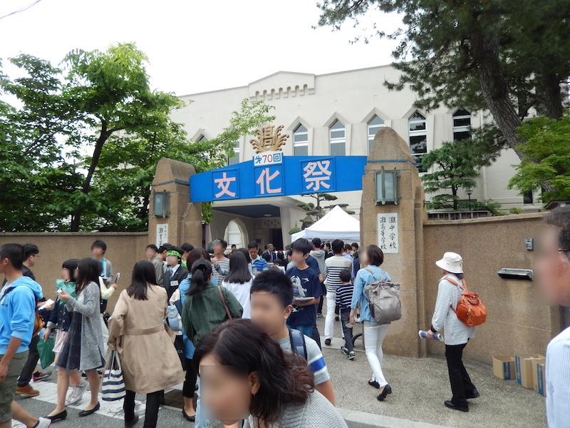 灘校文化祭