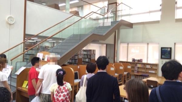 洛南高等学校附属中学校 図書室